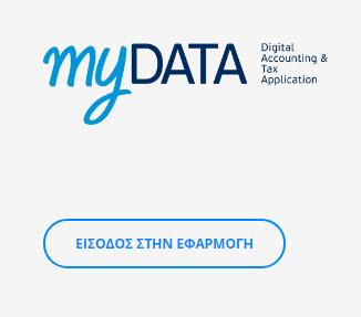 mydata